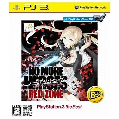 【PS3】 ノーモア★ヒーローズ レッドゾーン エディション [PS3 the Best]の商品画像