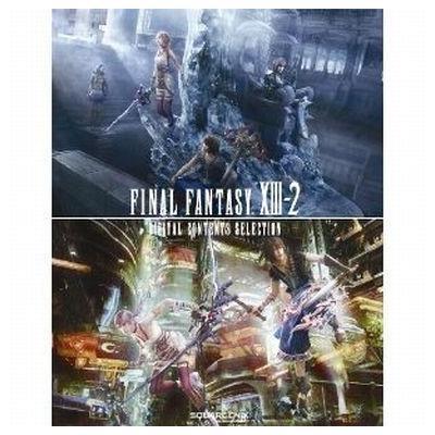 【PS3】 ファイナルファンタジー13-2 (FINAL FANTASY XIII-2) [デジタルコンテンツセレクション]の商品画像