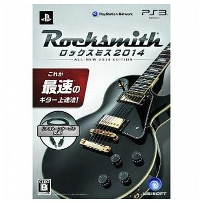 【PS3】 ロックスミス2014 [リアルトーンケーブル同梱版]の商品画像