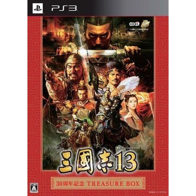 【PS3】 三國志13 [30周年記念TREASURE BOX]の商品画像