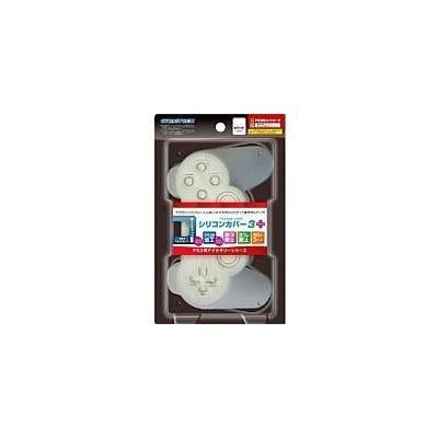 PS3 シリコンカバー3+ [ホワイト]の商品画像