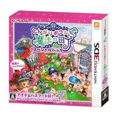 【3DS】 とんがりボウシと魔法の町 [スペシャルパック]の商品画像