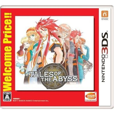 【3DS】 テイルズ オブ ジ アビス [Welcome Price!!]の商品画像