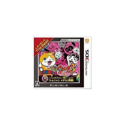 【3DS】 妖怪ウォッチ3 テンプラ [レベルファイブ ザ ベスト]の商品画像