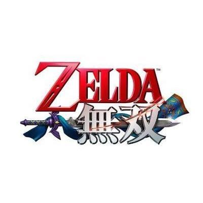 【Wii U】 ゼルダ無双 [プレミアムBOX]の商品画像
