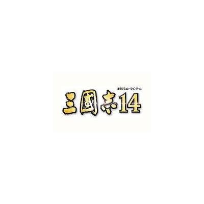 【PS4】 三國志14 [TREASURE BOX]の商品画像