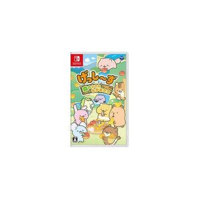【Switch】 げっし~ず森の小さななかまたちの商品画像