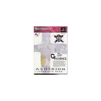 【PS2】 ガレリアンズ:アッシュ×リオン コンプリートパックの商品画像