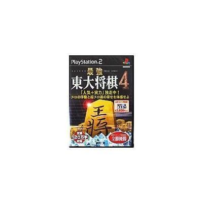 【PS2】 最強 東大将棋4 [MYCOM BEST]の商品画像