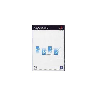 【PS2】 フレンズ ~青春の輝き~の商品画像