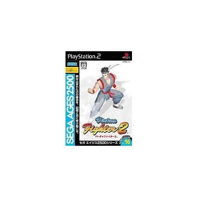 【PS2】 SEGA AGES 2500 シリーズ Vol.16 バーチャファイター2の商品画像