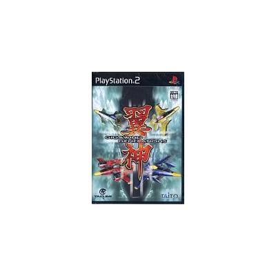 【PS2】 翼神 ギガウイングジェネレーションズの商品画像
