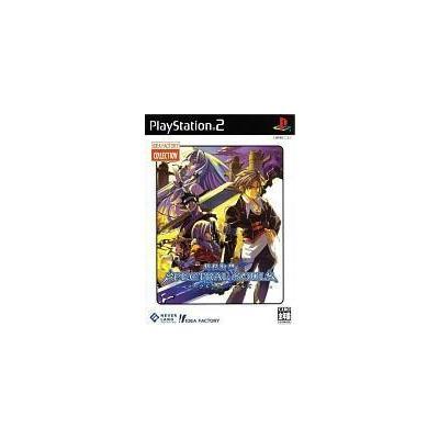 【PS2】 新紀幻想スペクトラルソウルズ [IFコレクション]の商品画像