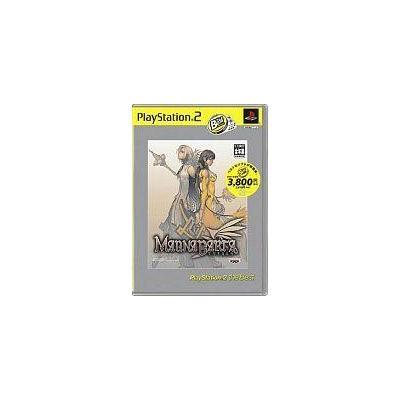 【PS2】 マグナカルタ [PlayStation 2 the Best]の商品画像