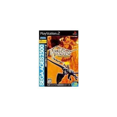 【PS2】 SEGA AGES 2500 シリーズ Vol.27 パンツァードラグーンの商品画像