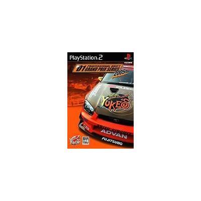 【PS2】 D1グランプリ 2005の商品画像