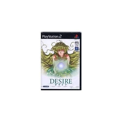【PS2】 DESIRE (ベスト版)の商品画像