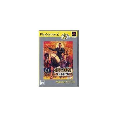 【PS2】 信長の野望・天下創世 [PlayStation 2 the Best] (SLPM-74225)の商品画像