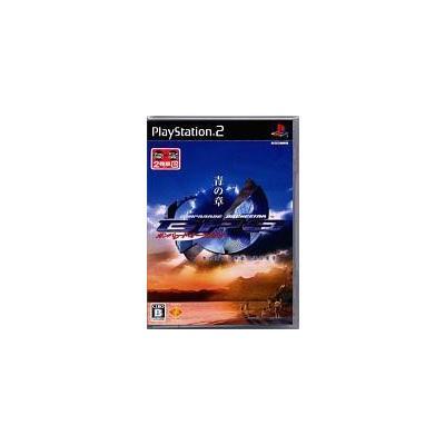 【PS2】 ガンパレード・オーケストラ 青の章 光の海から手紙を送りますの商品画像