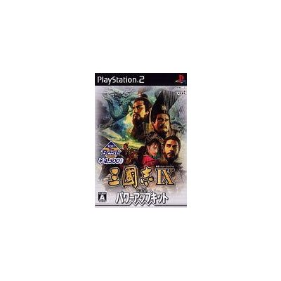 【PS2】 三國志IX with パワーアップキット [KOEI The Best]の商品画像