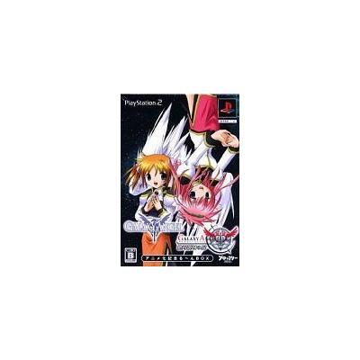 【PS2】 ギャラクシーエンジェル Moonlit Lovers アニメ化記念る~んBOXの商品画像