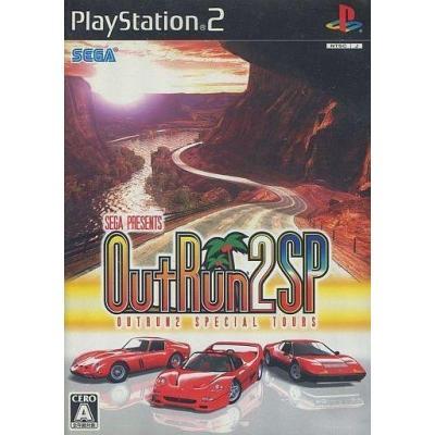 【PS2】 アウトラン2 スペシャルツアーズ (初回限定版)の商品画像