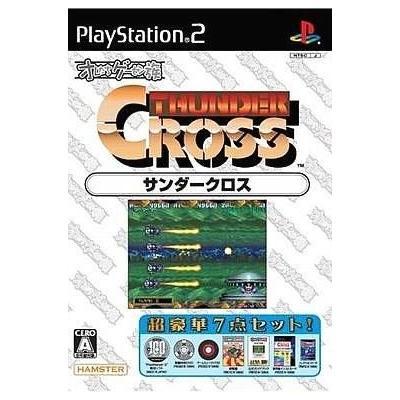 【PS2】 オレたちゲーセン族 サンダークロスの商品画像