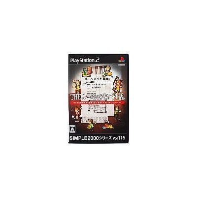 【PS2】 SIMPLE2000シリーズ Vol.115 THEルームシェアという生活。の商品画像