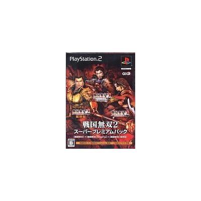 【PS2】 戦国無双2 スーパープレミアムパックの商品画像
