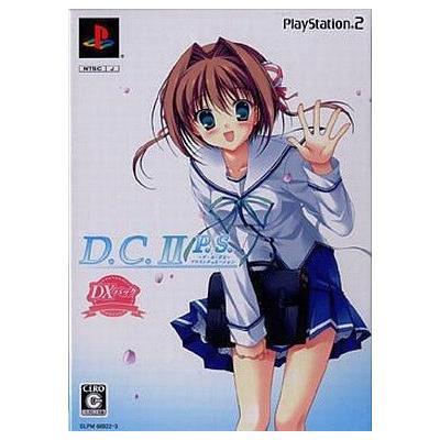 【PS2】 D.C.II P.S. ~ダ・カーポII~ プラスシチュエーション (DXパック)の商品画像