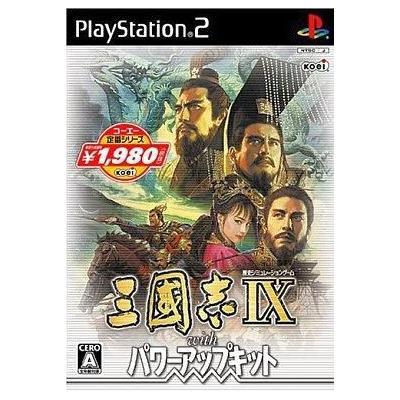 【PS2】 三國志IX with パワーアップキット [コーエー定番シリーズ]の商品画像