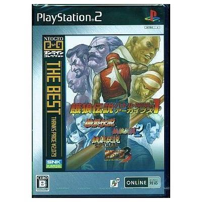 【PS2】 餓狼伝説バトルアーカイブズ 1 [NEOGEOオンラインコレクション THE BEST]の商品画像