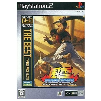 【PS2】 風雲スーパーコンボ [NEOGEOオンラインコレクション THE BEST]の商品画像