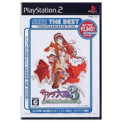 【PS2】 サクラ大戦3 ~巴里は燃えているか~ [SEGA THE BEST]の商品画像
