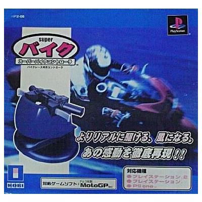 スーパーバイクコントローラ (PS兼用) PS2の商品画像