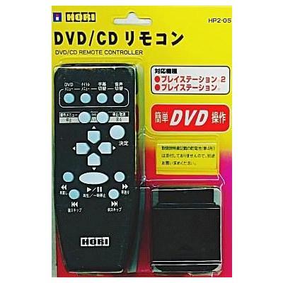DVD/CDリモコン PS2の商品画像