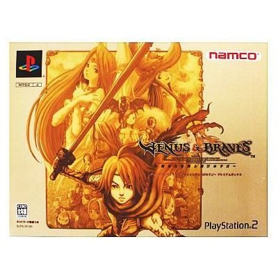 【PS2】 ヴィーナス&ブレイブス ~魔女と女神と滅びの予言~ プレミアムボックスの商品画像