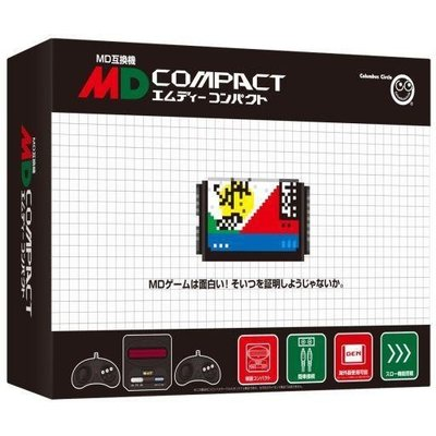 MD COMPACT エムディーコンパクト CC-MDCP-BKの商品画像