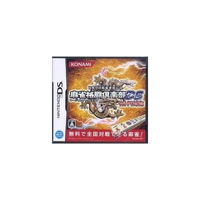 【DS】 麻雀格闘倶楽部DS Wi-Fi対応の商品画像