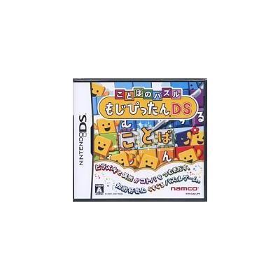 【DS】 ことばのパズル もじぴったんDSの商品画像