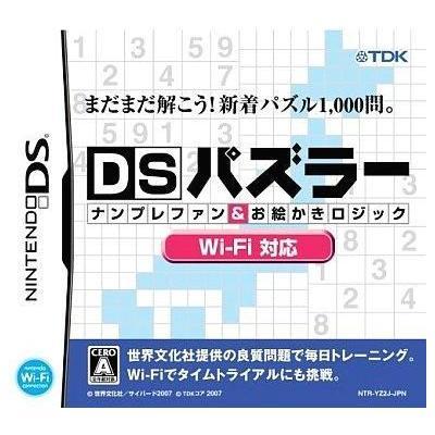 【DS】 DSパズラー ナンプレファン&お絵かきロジック Wi-Fi対応の商品画像