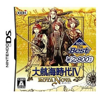 【DS】 大航海時代IV ROTA NOVA [KOEI The BEST]の商品画像