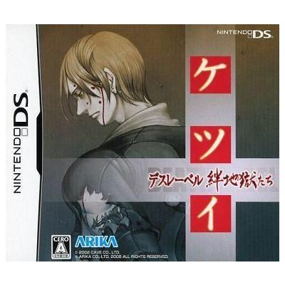 【DS】 ケツイ デスレーベルの商品画像