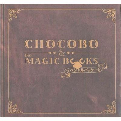 【DS】 チョコボと魔法の絵本 スペシャルパッケージの商品画像