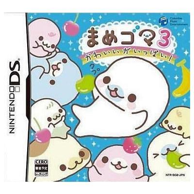 【DS】 まめゴマ3 ~かわいいがいっぱい!~の商品画像