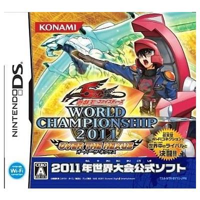 【DS】 遊戯王ファイブディーズ WORLD CHAMPIONSHIP 2011 OVER THE NEXUSの商品画像