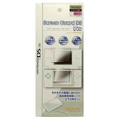 ニンテンドーDS Lite専用 スクリーンガードDS Liteの商品画像