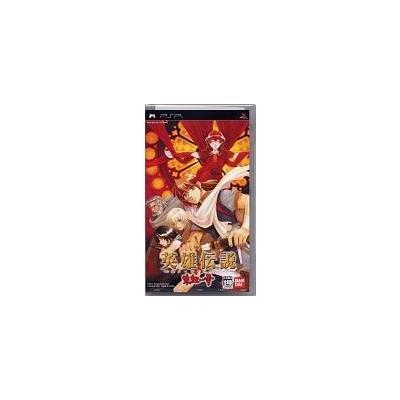 【PSP】 英雄伝説 ガガーブトリロジー 朱紅い雫の商品画像