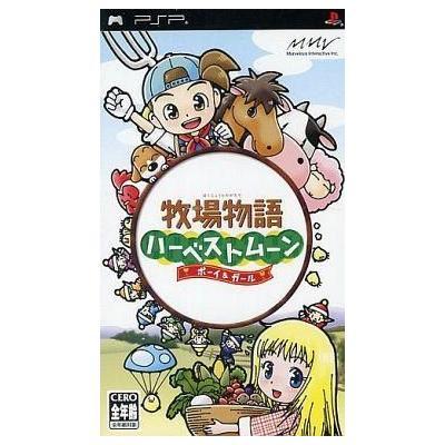 【PSP】 牧場物語 ハーベストムーン ボーイ&ガールの商品画像