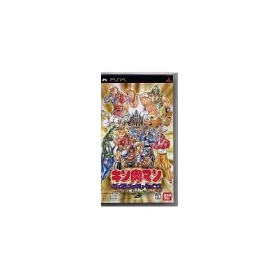 【PSP】 キン肉マン マッスルジェネレーションズの商品画像